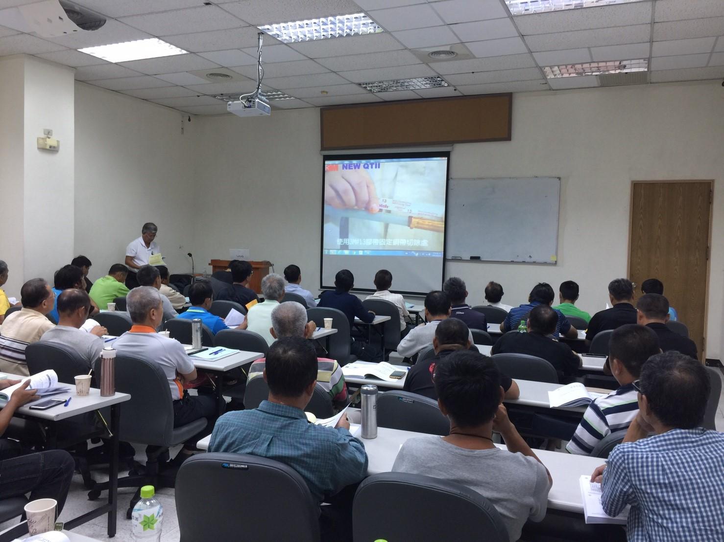 電力工程行業技術人員培訓課程成果-台中市