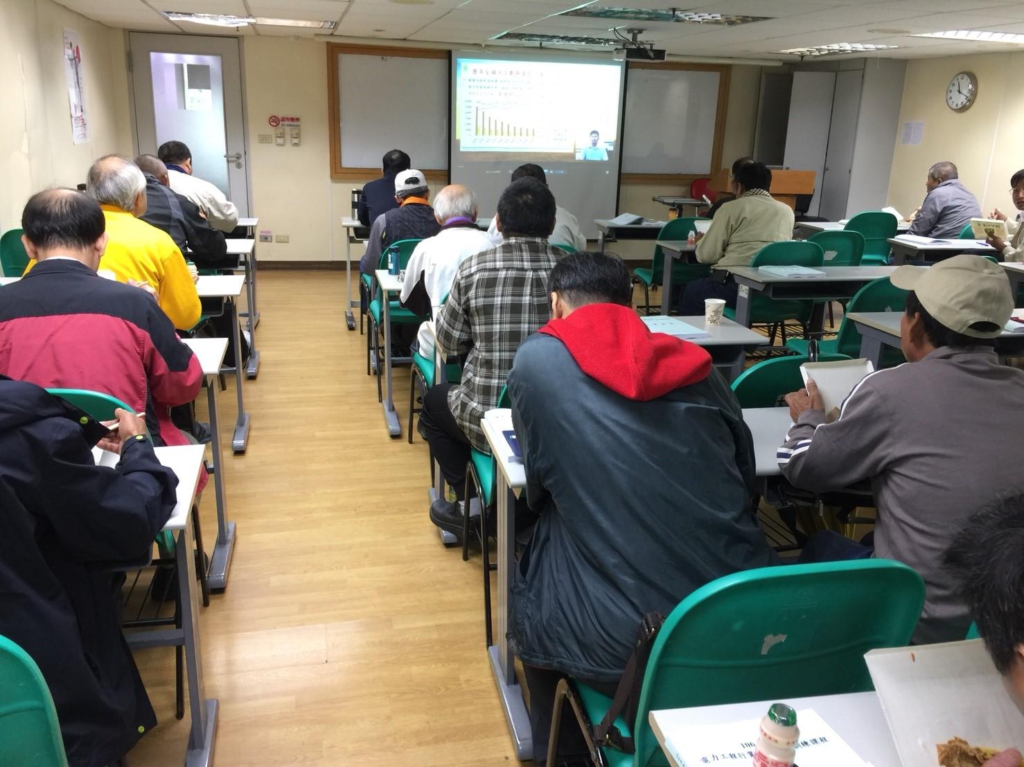 電力工程行業技術人員培訓課程成果-新北市