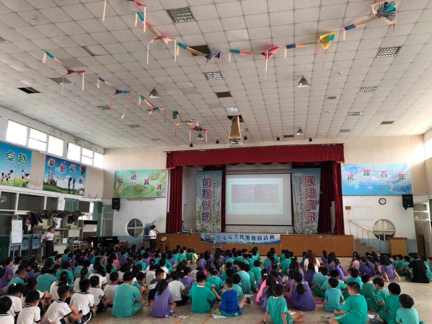 附加圖片,用電安全實地推廣活動-新竹市