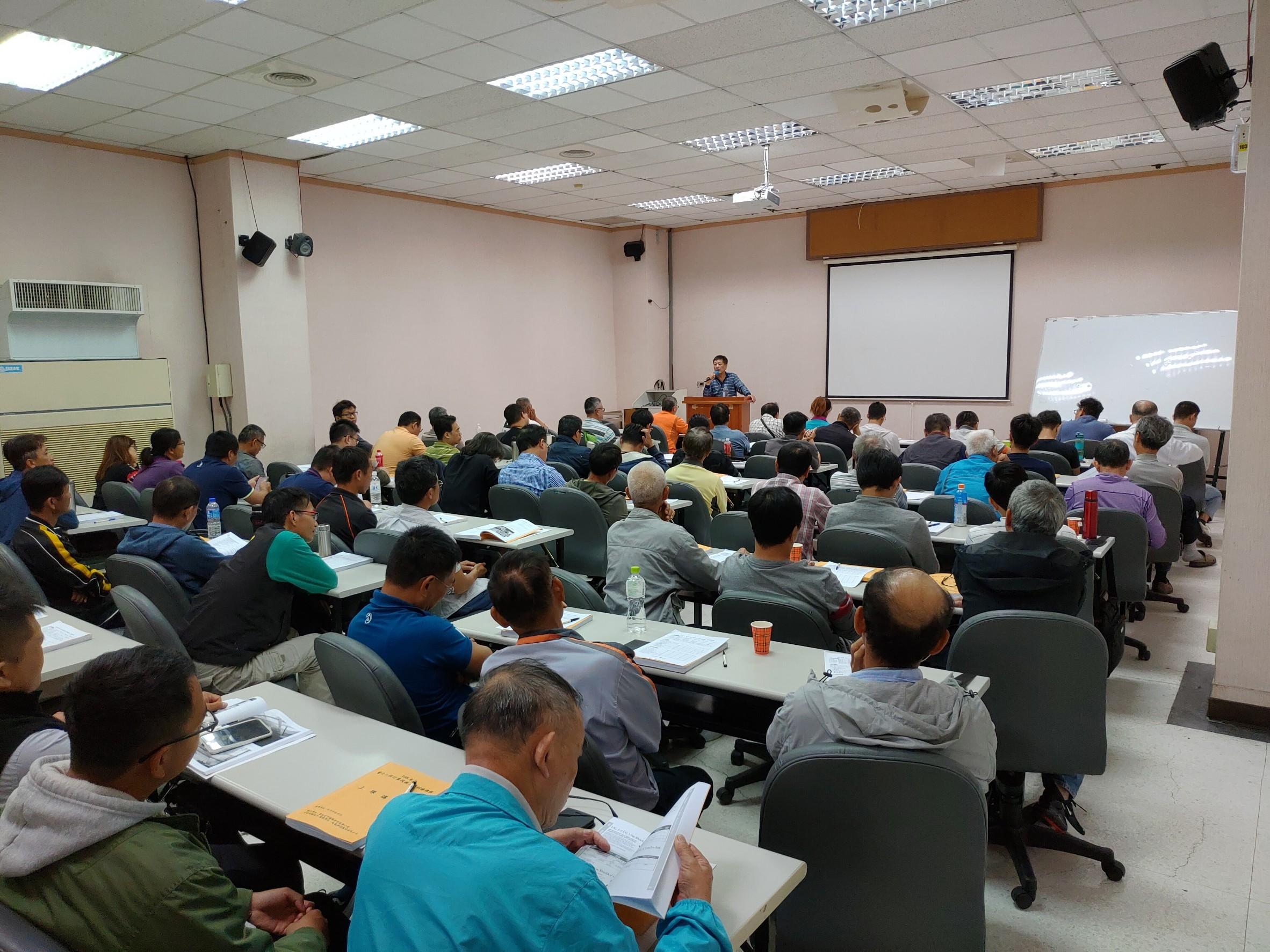 電力工程行業技術人員培訓課程-台中市