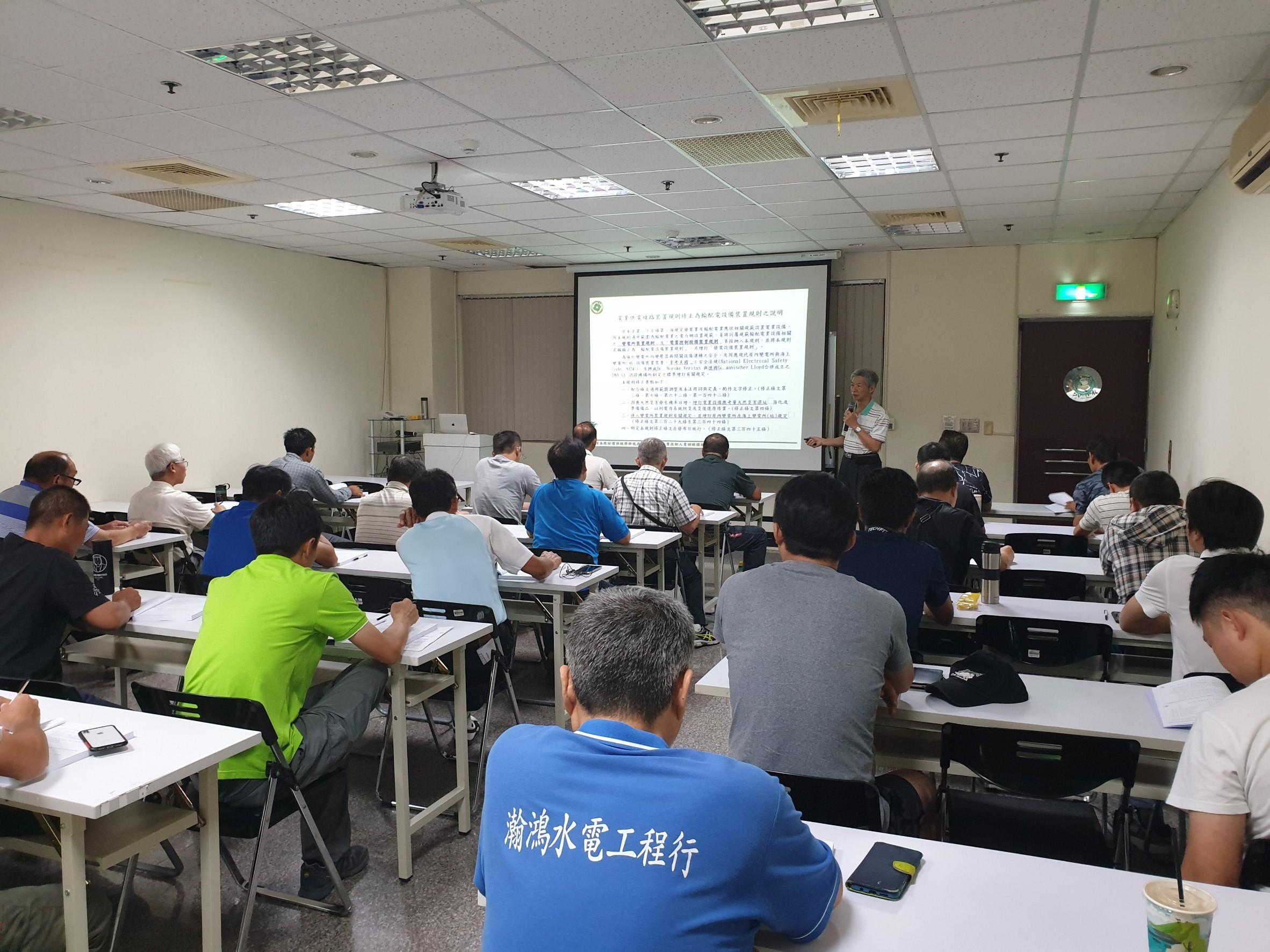 附加圖片,電力工程行業技術人員培訓課程-桃園市