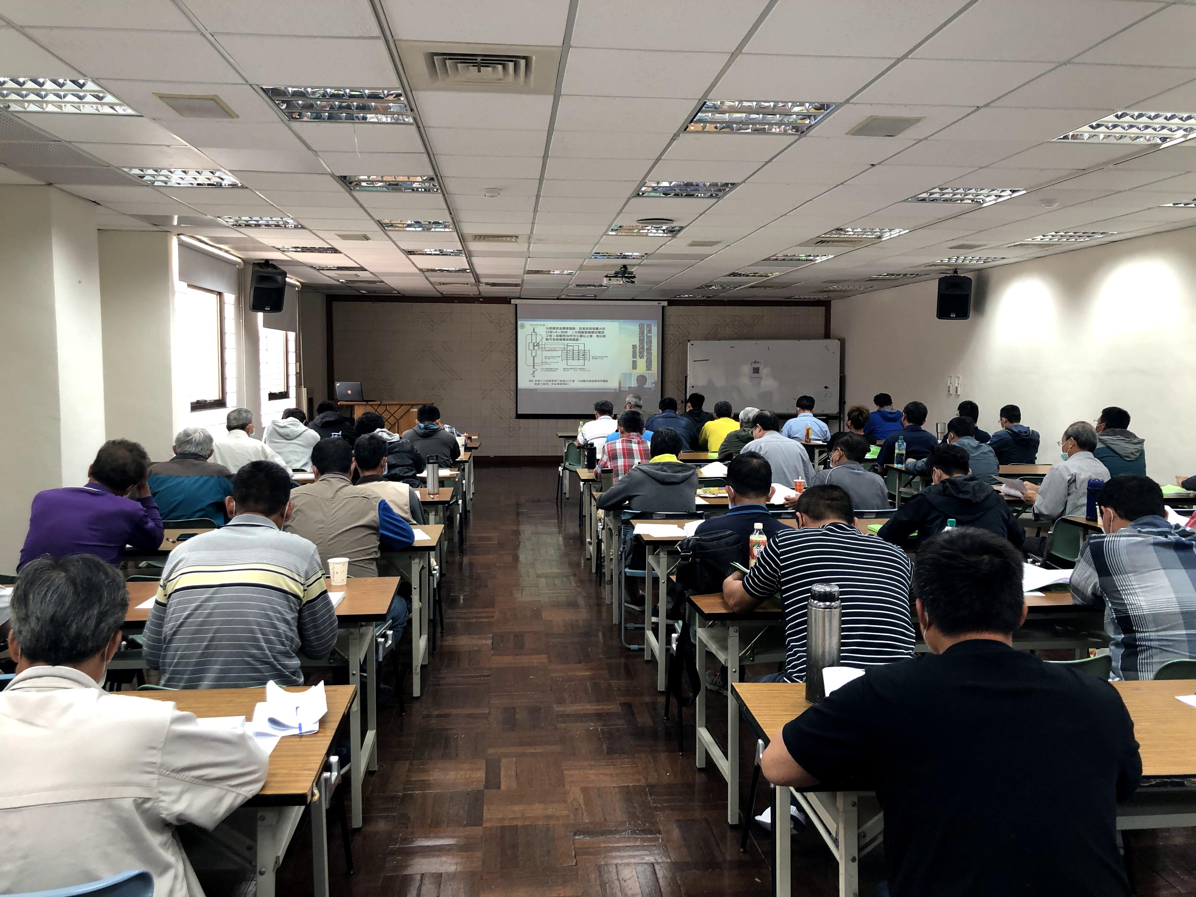 附加圖片,電器承裝業調訓課程-台南