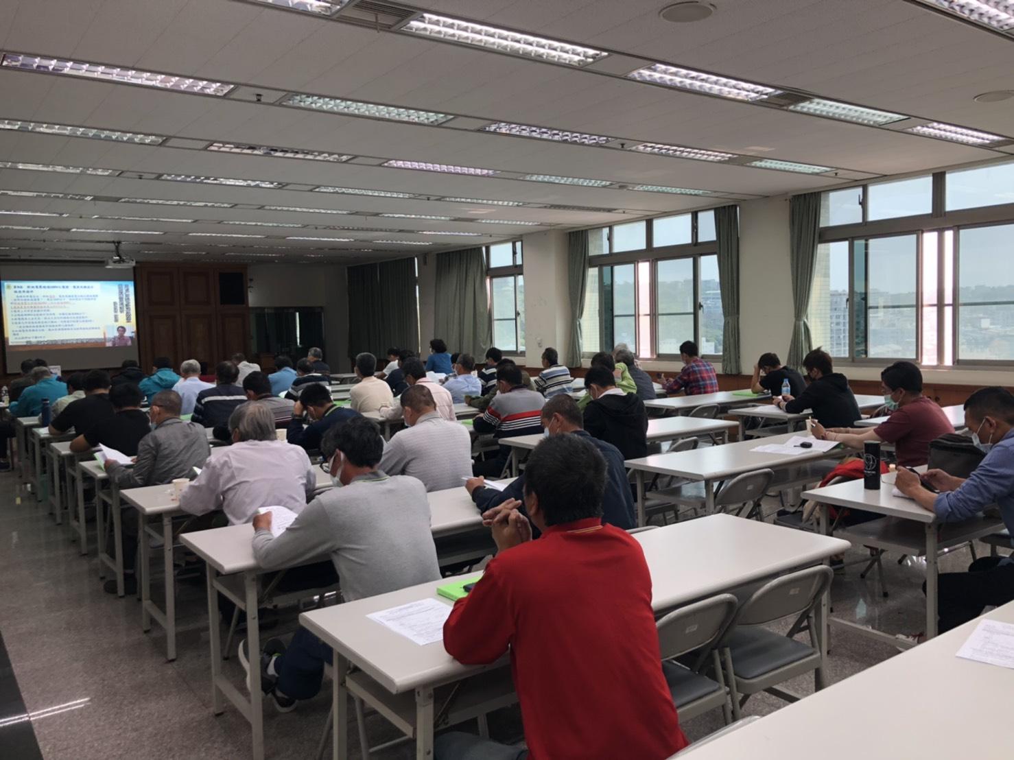 電器承裝業調訓課程-彰化