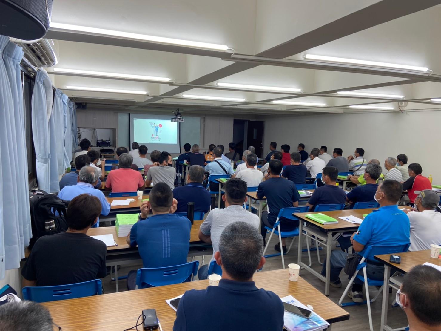 電器承裝業調訓課程-南投
